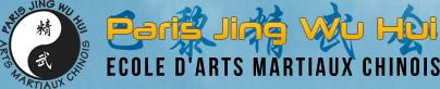 Jingwu