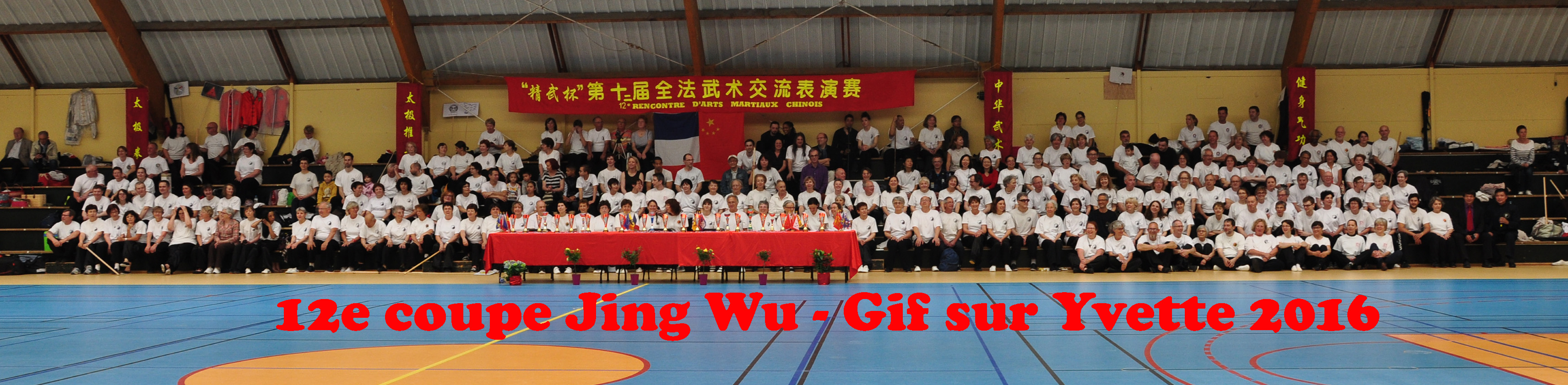 Photo de groupe de la coupe Jing Wu 2016